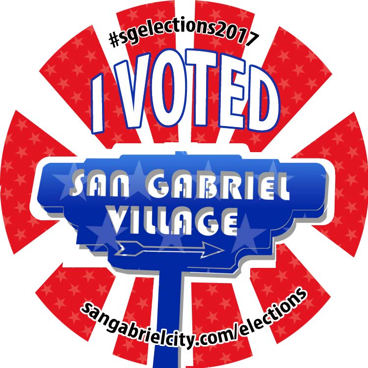 Button - San Gabriel Village